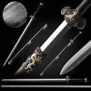 Four Souls Sword Hand Forged Pattern Steel Three-dimensional Style Fittings 081