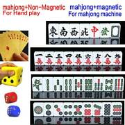 Party Games Antique Mah Jong Set 144 Bone And Bamboo Hand Carved Tiles Sticks Dice