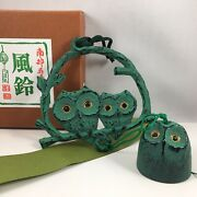 Japanese Furin Wind Chime Cast Iron Green Owl Couple Branch Bell Made In Japan