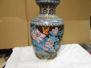 Vintage Collectible Asian Chinese China Cloisonnandeacute Metal Flower Vase Pot