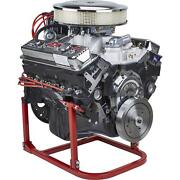 Small Block Chevy Engine Storage Stand Cradle 750 Lb Capacity