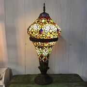 Beautiful Style Stained Glass Lamp Tall Tear Drop Shaped