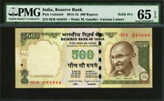 India 2011-2016 500 Rupees Solid 4and039s 444444 P106 Pmg 65 Epq Unc
