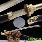 Boutique Chinese Qing Broadsword Pure Copper Carving Dao Sword Pattern Steel