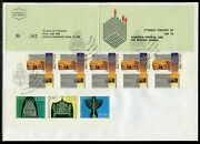 Israel Semi Official Booklets 1993 Chanukkah Tab Strips On First Day Cover