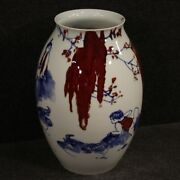 Chinese Vase Furniture Cup Oriental In Painted Ceramic Antique Style