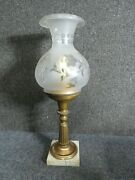 Antique Astral Lamp Sandwich Glass Lamp Shade