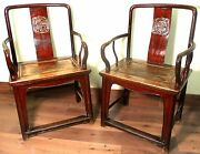 Antique Chinese Ming Arm Chairs 5887 Pair, Cypress/elmwood, Circa 1800-1849