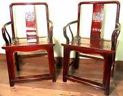 Antique Chinese Ming Arm Chairs 5756, Circa 1800-1849