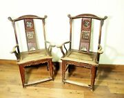 Antique Chinese High Back Arm Chairs 5701, Circa 1800-1849