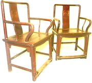 Antique Chinese Ming Chairs 2761 Pair, Circa 1800-1849
