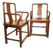 Antique Chinese Ming Arm Chairs 5743, Circa 1800-1849
