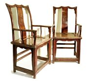 Antique Chinese Ming Highback Arm Chairs 5772 Pair, Circa 1800-1849