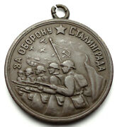 Russia The Defense Of Stalingrad Wwii 1940s Medal 32mm 16g Brass. C1.2