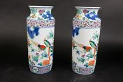 Pair Chinese Porcelain Famille Rose Vases 30 Cm/ 12inch 20th Century Wanli Marks