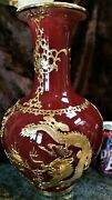 Fab Oriental Japanese Porcelain Oxblood Brass Metal Overlay Dragons Roosters+