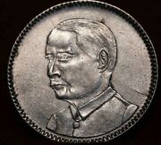 Uncirculated 1929 China 10 Cents Silver Foreign Coin