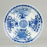 19th C Chinese Porcelain Blue And White Southeast Asia Straits Blue De H...