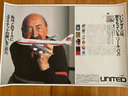 Saul Bass Poster Featuring United Airlines Corporate Logos And Movie Posters