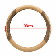 38cm 15 Outer Dia Faux Leather Car Steering Wheel Cover Protector Beige Brown