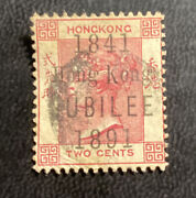 Used Queen Victoria Hong Kong Jubilee Stamp Sc 66 1891 Tall K