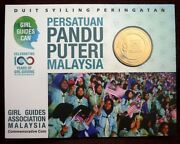 Malaysia 2016 Girl Guide Association Of Malaysia Nordic Gold Carded Coin