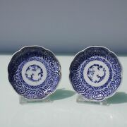 Antique Pair Of Japanese Arita Blue And White Dishes.19th Century