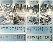 Lovely 20th Century Four Seasons Series Scroll Painting China Artist Pai...