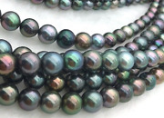 189-12mm Natural Tahitian Genuine Black Peacock Perfect Pearl Necklace Aaa