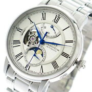 Orient Star Moon Phase Mechanical Re-am0005s Sapphire Crystal Made In Japan