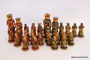 Wooden Chess Set Hand Painted King 6 Animal Musicians India Vintage Collectible