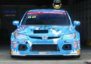 For Honda Fd2 Epa Style Frp Wide Body Kit Front Bumper Vent Fog Air Duct Bodykit