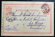 1898 Varna Bulgaria Postal Stationery Postcard Cover To The Hague Netherlands