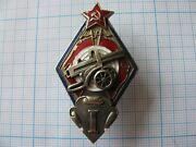 Soviet Badge For Shooting From A Machine Gun At Rifle Competitions Of Red Army