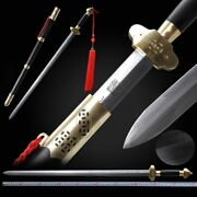 Gongbu Sword Hand Forged Pattern Steel Blade Copper Fittings Collection Gift088