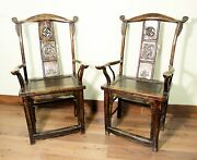 Antique Chinese High Back Arm Chairs 5422 One Pair, Circa 1800-1849