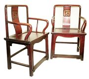 Antique Chinese Ming Arm Chairs 5923pair, Cypress/elm Wood, Circa 1800-1849