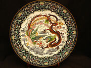 15 3/8 D Chinese Early 1900andlsquos Cloisonne Plate Charge