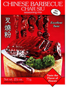 Noh Chinese Barbecue Char Siu 2.5-ounce Packet Seasoning Mix