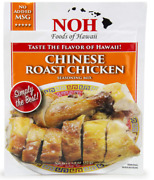 Noh 1.125-ounce Packet Seasoning Mix All Flavour