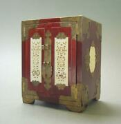 Chinese Wood + Brass Jewelry Box With Carved Inset Panels