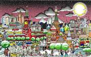 Charles Fazzino Dasvidanya Moscow Circus 3d Serigraph Signed And Numbered Framed