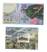 20 Zlotych Battle Of Warsaw 1920 Plus Occasional Postage Stamp P-new