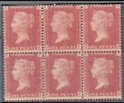 Antique Classic Stamp Queen Victoria, England, 1864, Penny Red. 6-piece Set