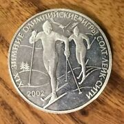 Anniversary One Ounce Silver Coin After Xix Winter Olympian Sault Lake City Game
