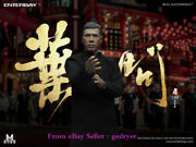 Eb Enterbay 16 Rm-1083 Ip Man 4 Donnie Yen Action Figure. Limited Edition