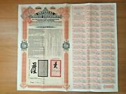 👍 China Government 1908 Tientsin Pukow Railway £100 Bond Loan With Coupons