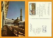Saudi Arabia Vintage Postcard Stamp- View In Mecca Mosque Free Shipping