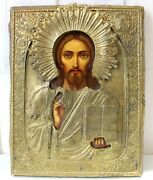 19th Century Icon Of The Lord Almighty, Brass Setting