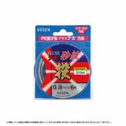 Gosen Techmy Tapered Sand Crest 213m 1-6 Ship From Japan